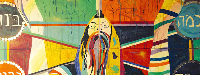 Jewish Art for the Soul: Supplication