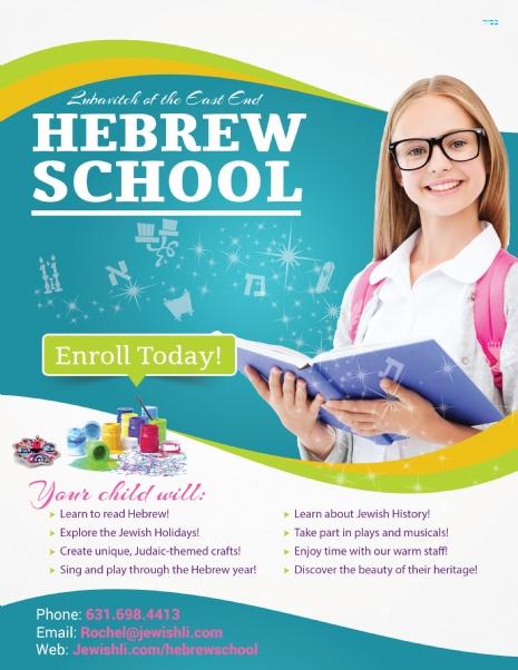 Hebrew School flyer 5774-2.jpg