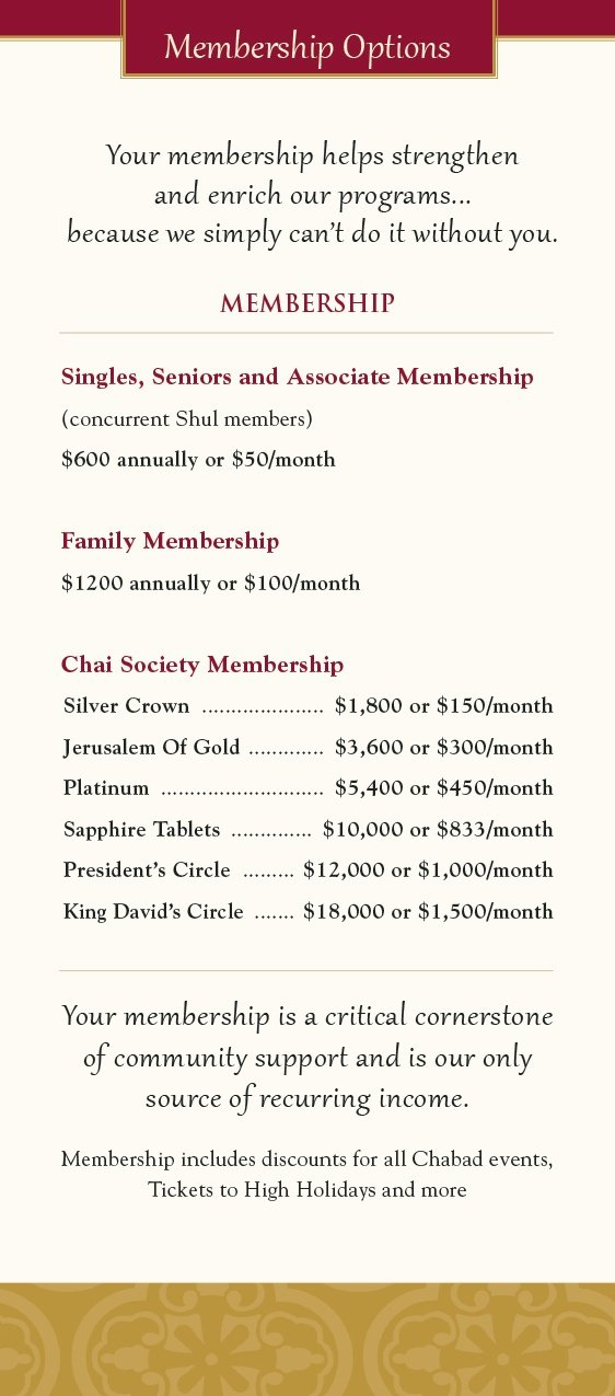 Membership brochure 2014 chabad of palm beach gardens for Membership brochure template