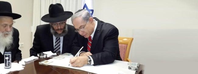 Israel: Israel na ONU