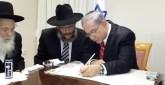 Israel na ONU