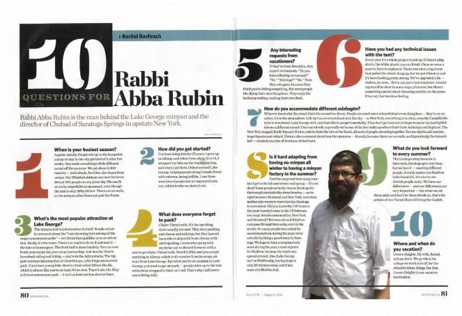 RabbiAbbaRubin.jpg