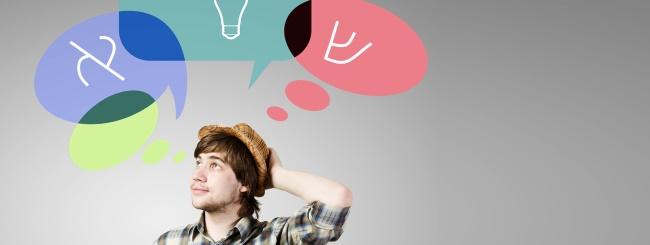 Questions-Réponses: Le paradoxe du libre arbitre: question n°4