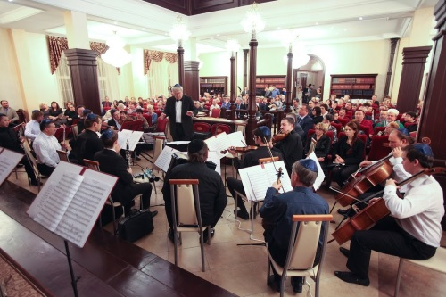 A concert in honor of the 135th anniversary of the building of the synagogue