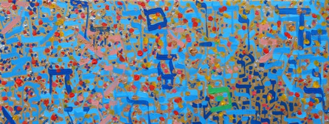 Jewish Art for the Soul: Psalms 20, in Blue & Gold