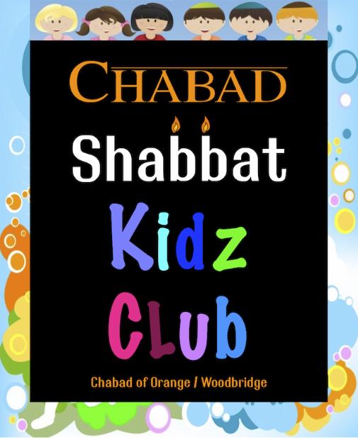 ChabadKidzClub.png