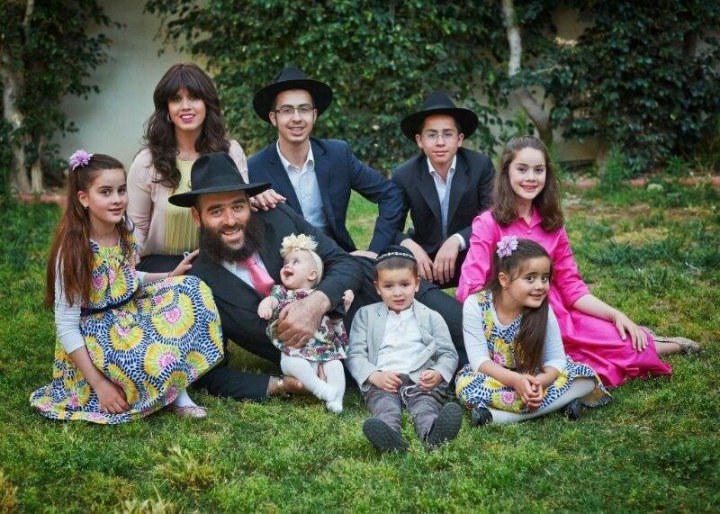 Raskin Family