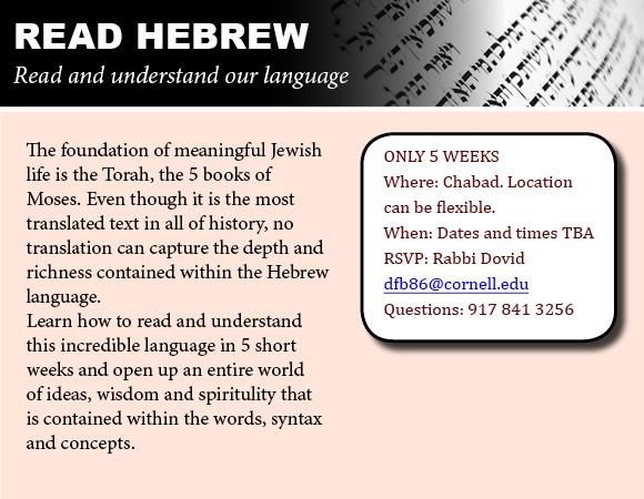 Read Hebrew2.jpg