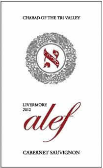 wine label.jpg