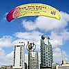 Up, Up and Away: Good News Again in Skies Over Tel Aviv