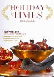 The Holiday Times: High Holidays 5775 - Autumn 2014