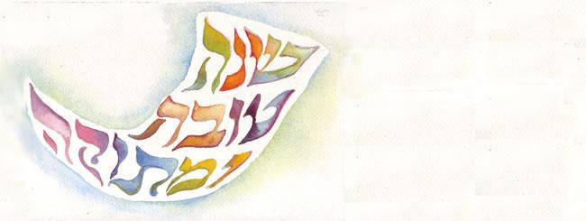 Jüdische Feiertage: Tischrei in Zehn Schritten