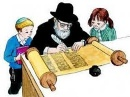 Kids Sefer Torah