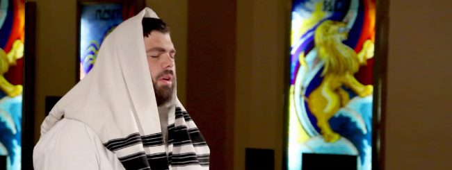 High Holiday Cantorial Classics: A Chazan Sings: Kol Nidrei