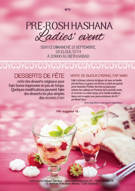 pre rosh hashana ladies event flyer.jpg