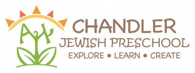 chandlers valley jewish singles East valley jewish cmnty ctr is located at the address 908 n alma school rd in chandler, arizona 85224 east valley jewish cmnty ctr has an annual sales volume of 501k - 999,999 for more information contact meg gabay, office manager or go to wwwevjccorg east valley jewish cmnty ctr provides preschool, referrals, meals to.