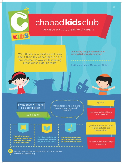 ckids_poster_FULLY_editable-page-001.jpg