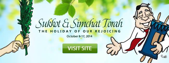 Sukkot & Simchat Torah: Simchat Torah
