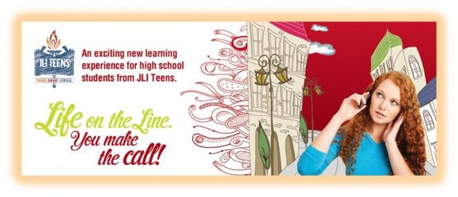 LOTL 19x51 Calendar Ad .jpg