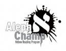 Aleph Champ
