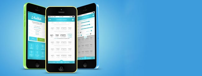 Internet: As Yom Kippur Approaches, New Kaddish App Instructs and Inspires Mourners