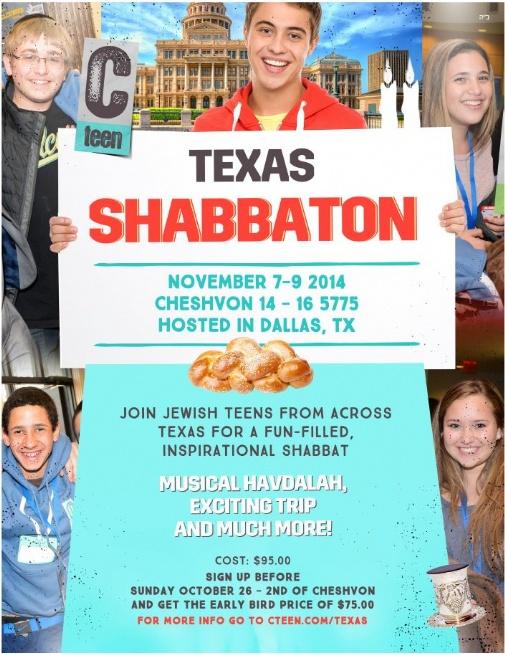TX shabbaton invite.JPG