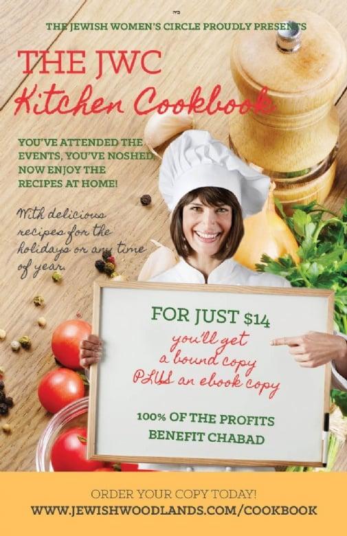 JWC Cookbook.jpg
