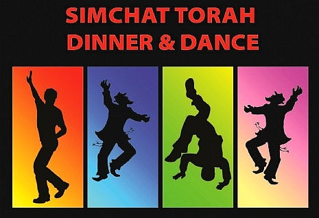 Simchat Torah dance.jpg