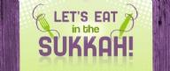 Snacks in the Sukkah 2014