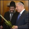Israeli Prime Minister All Set for Sukkot