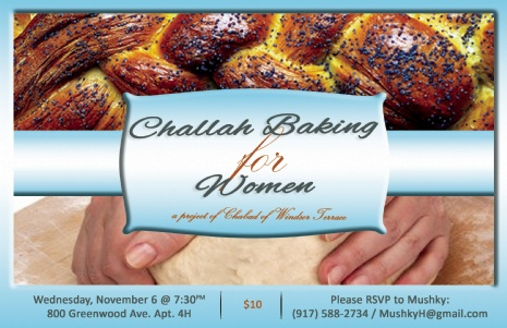 challah baking for women.jpg