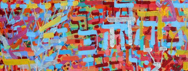 Jewish Art for the Soul: Genesis 9:5