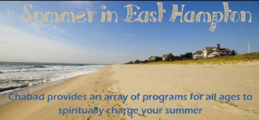 summer in east hampton.png
