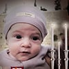 Bereaved Parents of Terror Victim: Light Shabbat Candles for Our Baby