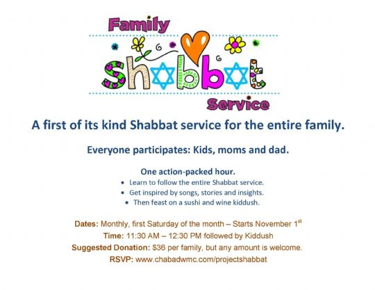 Project Shabbat.jpg