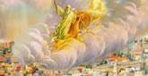 Pin'has et le prophète Élie