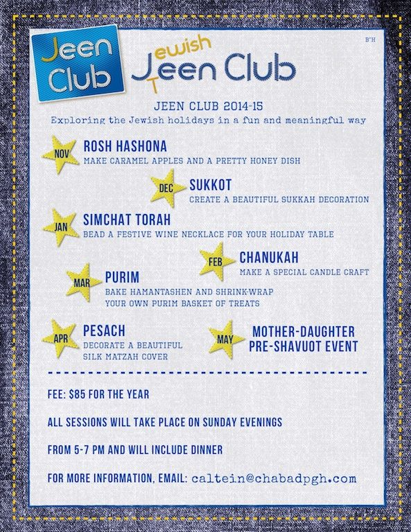 Jeen Club 2014-15 CAltein web.jpg