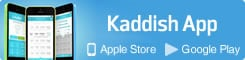 Download our Kaddish App