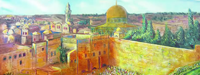Jewish Art for the Soul: Art: Jerusalem of Gold