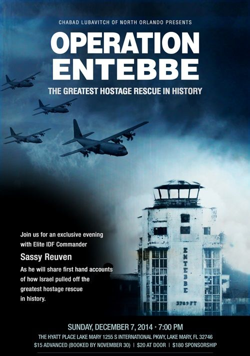 Print - Operation Entebbe - Web (2).jpg