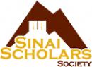 SinaiScholars.png