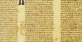 תרגום השבעים