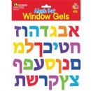 window gel fun - aleph bet.jpg