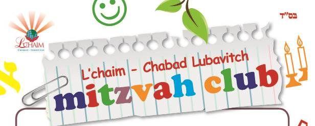 Mitzvah Club Logo.jpg