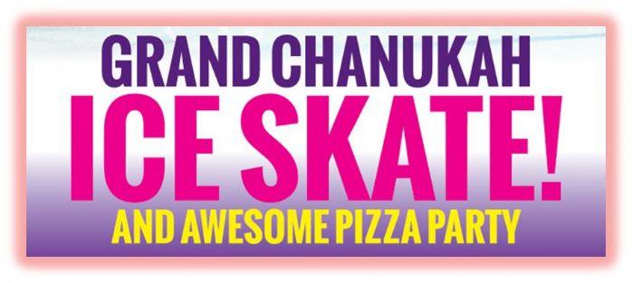 CTeen Grand Chanukah Ice Skate!.jpg