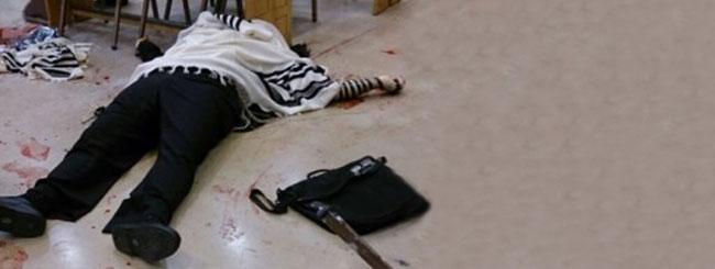 Atualidades: Quatro mortos no ataque terrorista a uma sinagoga