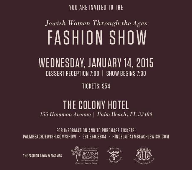 Fashion show, mini site2.jpg