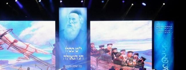 Kabbale, 'Hassidisme et Mystique juive: Le 19 Kislev