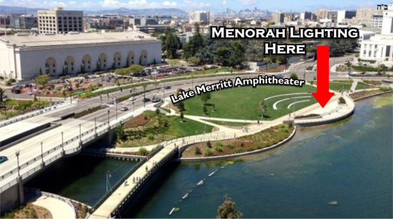 Lake Merritt Amphitheater.jpg