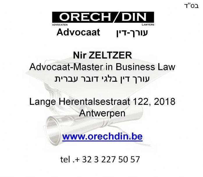 Orech Din adv met logo.jpg